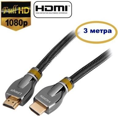 HDMI — HDMI кабель с золотым 24K напылением в оплетке 3 метра Vention
