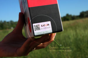 Проверка подлинности камеры SJCAM